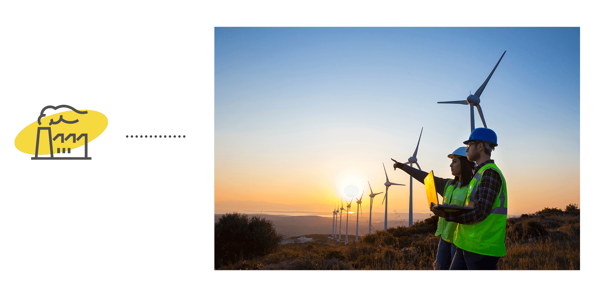 Morphean For The Energy Industry